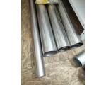"""Alumiinium toru sirge 2.5"""""""